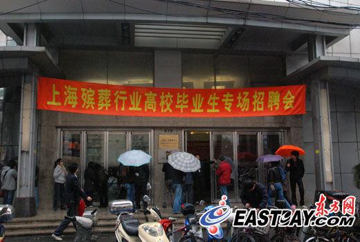 上海殡仪馆招聘火爆